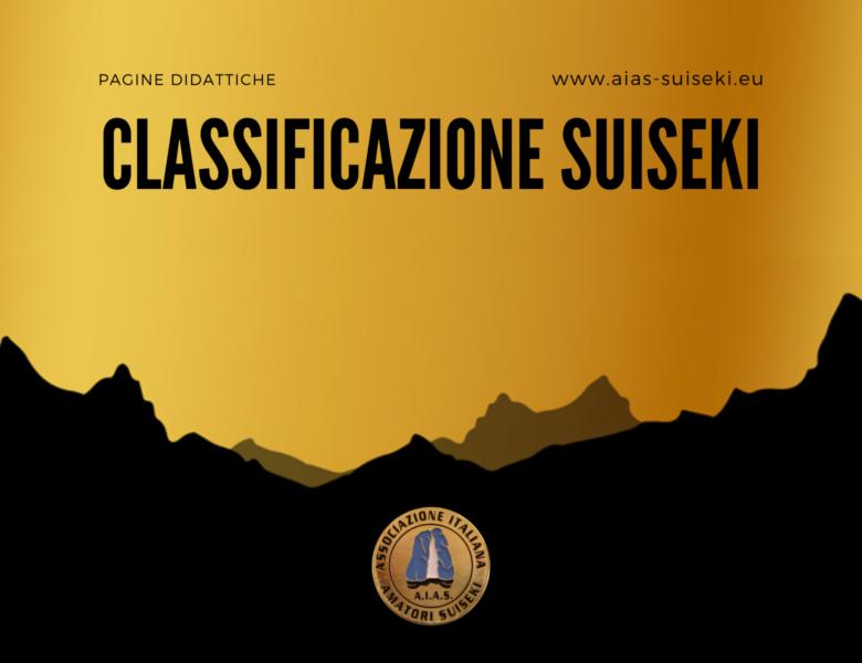 Classificazione e catalogazione dei Suiseki