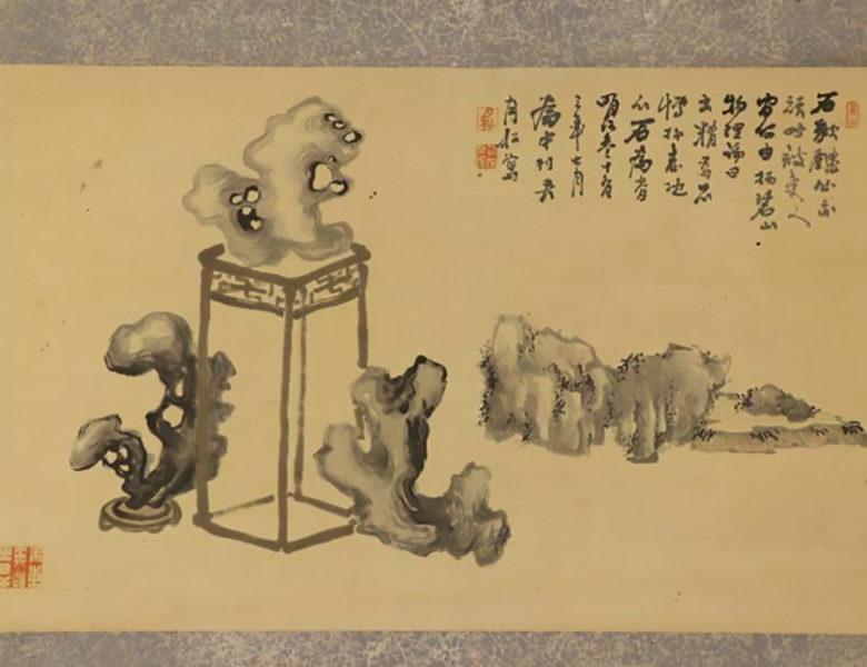 Il Suiseki raffigurato nel Kakejiku