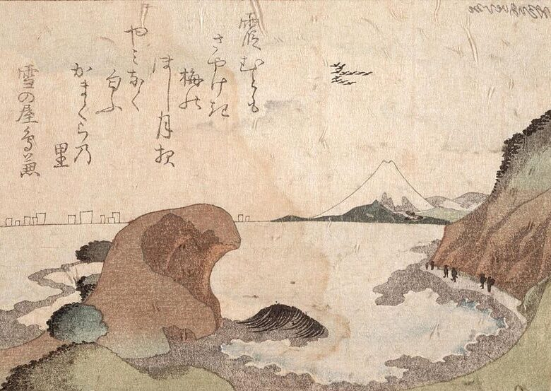 Enoshima e Monte Fuji (circa 1800 d.c.)